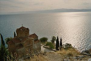 Церковь Св. Иоана Богослова над озером