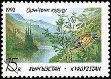 Изображение озера на почтовой марке 1992 года