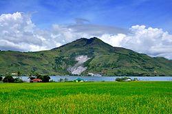 Вулканический конус Пусубукит
