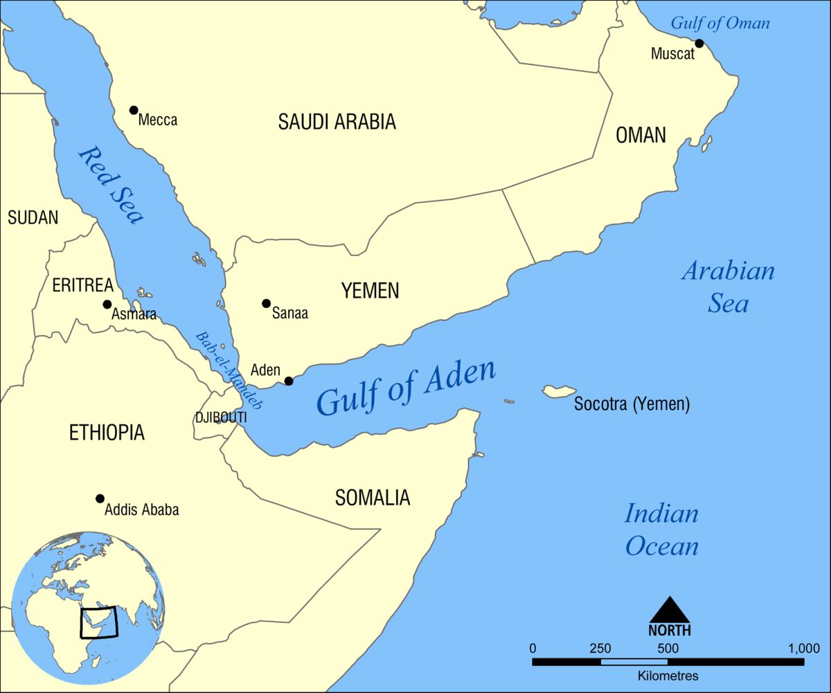Аденский залив