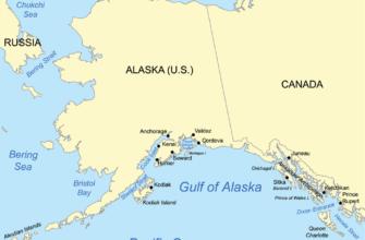 Аляска (залив)
