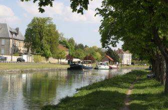Арденский канал