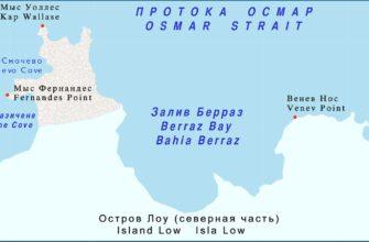 Берраз (залив)