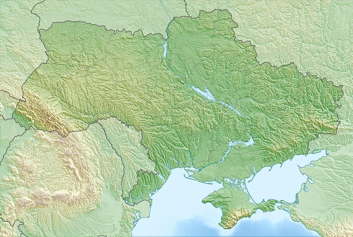 Канал Днепр — Донбасс