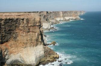 Большой Австралийский залив