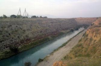 Большой Келесский магистральный канал
