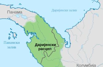 Дарьенский залив