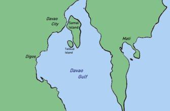 Давао (залив)