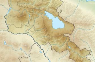 Гергерское водохранилище