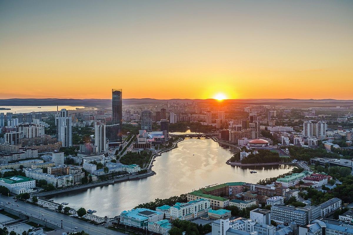 Городской пруд (Екатеринбург)
