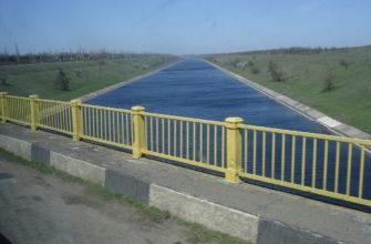 Каховский канал