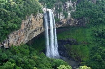 Каракол (водопад)