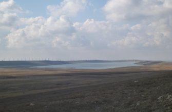 Керченское водохранилище