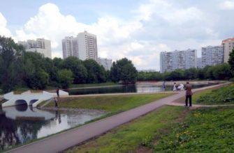 Кировоградские пруды