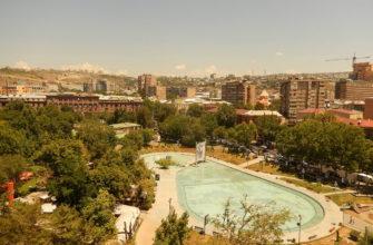 Лебединое озеро (Ереван)