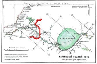 Мариинский канал