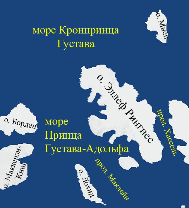 Море Густава-Адольфа