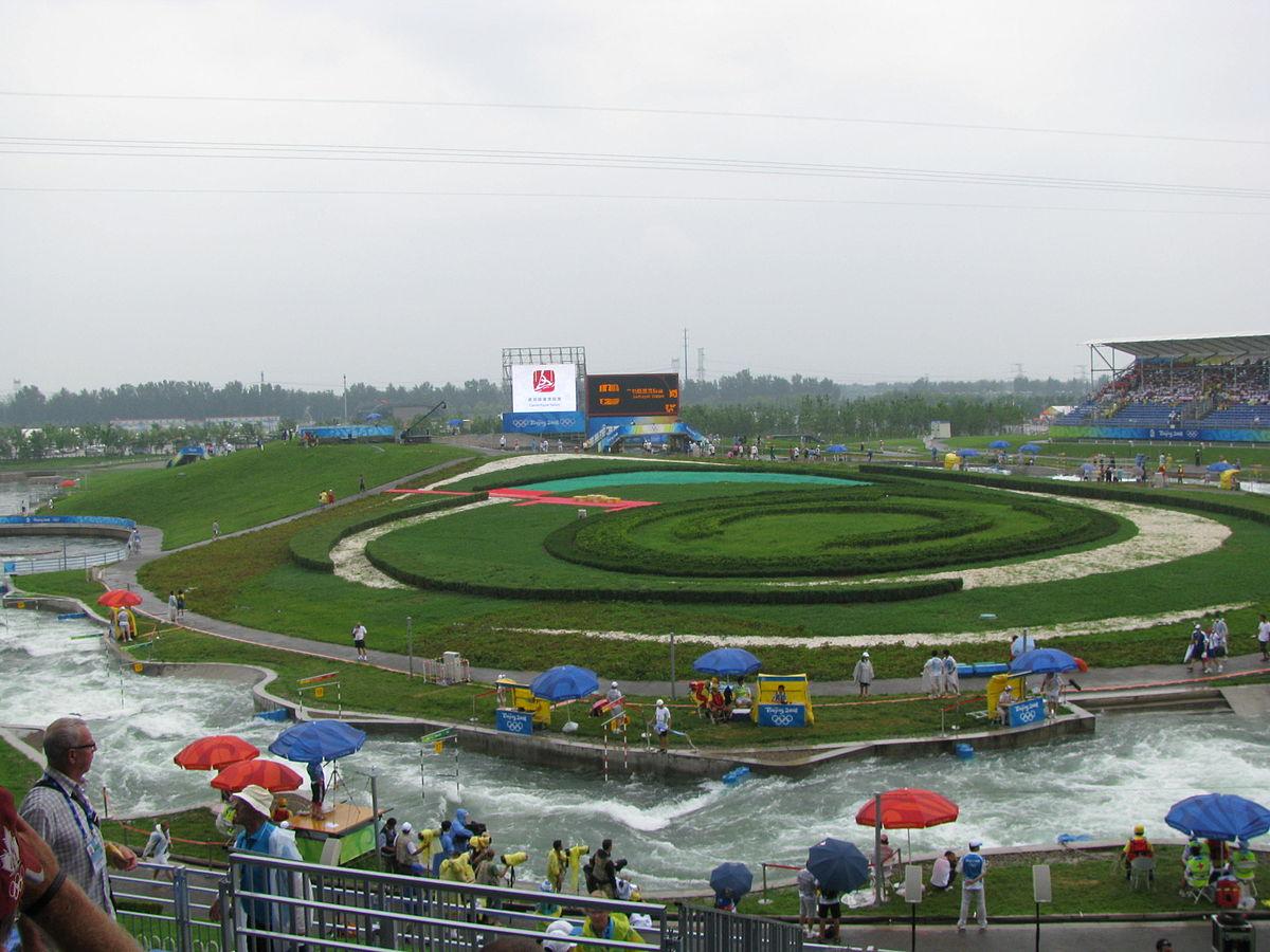 Олимпийский аквапарк Шуньи