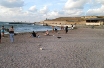 Песочная бухта