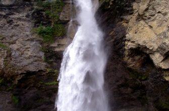 Райхенбах (водопад)