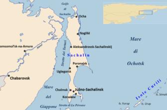 Сахалинский залив