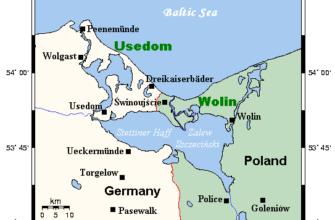 Щецинский залив