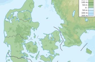Мариагер-фьорд