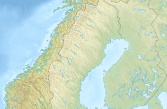 Диксон-фьорд