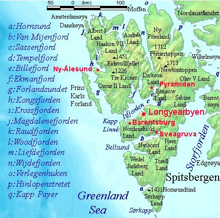 Адвент-фьорд