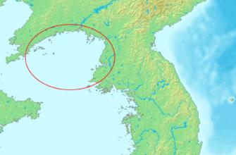 Западно-Корейский залив