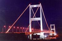 Семейский подвесной мост через Иртыш (Казахстан)
